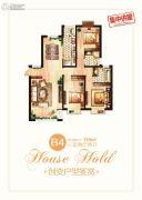 金吉・��冠苑3室2厅2卫139平方米户型图