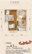 九坤新城壹号2室2厅1卫64平方米户型图