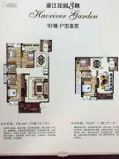 濠江花园三期3室2厅2卫79--136平方米户型图
