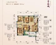 幸福公寓4室2厅2卫136平方米户型图