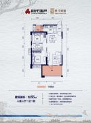 时代倾城2室2厅1卫0平方米户型图