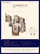 融创春风十里3室2厅1卫99平方米户型图