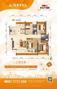 台山骏景湾豪庭4室2厅2卫130平方米户型图