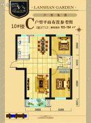 碧水蓝天Ⅱ期蓝山花园2室2厅1卫103--104平方米户型图