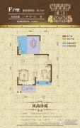 东方之珠花园1室1厅1卫52平方米户型图