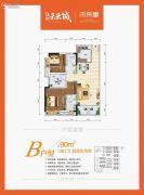 绿地未来城3室2厅2卫90平方米户型图