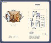 阳光揽胜2室2厅2卫133平方米户型图