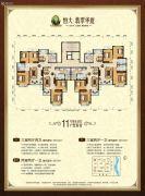 恒大翡翠华庭2室2厅1卫79平方米户型图