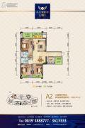 恒业・东方曼哈顿二期3室2厅2卫108平方米户型图