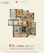 中梁・首府4室2厅2卫0平方米户型图