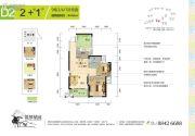 筑梦星园2室2厅1卫84平方米户型图