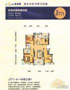 新乡碧桂园4室2厅2卫143平方米户型图