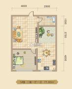 大林兴隆家园2室1厅1卫77平方米户型图