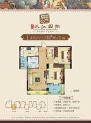 航宇・长江国际2室2厅1卫90平方米户型图