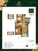 越秀星汇城2室1厅1卫0平方米户型图