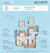 奥园誉湖湾4室2厅2卫110平方米户型图