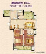 兰陵锦轩4室2厅2卫135平方米户型图