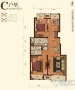 万科幸福汇3室2厅1卫95平方米户型图