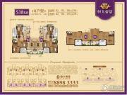 恒大帝景(备案名:聚亨景园)3室2厅3卫229--236平方米户型图