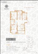 翰林华府3室2厅1卫110--111平方米户型图