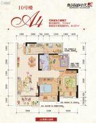 奥园越时代3室2厅1卫70--84平方米户型图