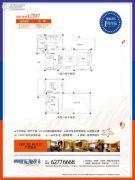 碧桂园东海岸2室2厅2卫97平方米户型图