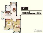 桃源花都2室2厅1卫85平方米户型图
