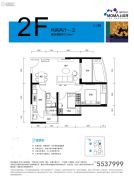 当代MOMΛ上品湾2室2厅1卫75平方米户型图
