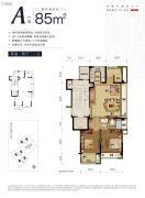 绿城桃源小镇2室2厅1卫85平方米户型图