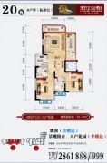 滨江公馆2室2厅2卫95平方米户型图