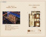 中海寰宇天下2室2厅1卫90平方米户型图