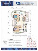 清凤・椰林湾2室2厅2卫61平方米户型图