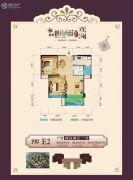 益通・枫情尚城2室2厅1卫79平方米户型图