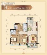 碧桂园翡翠山3室2厅2卫0平方米户型图