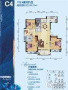 武汉中国健康谷4室2厅2卫139平方米户型图