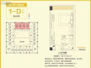 和昌中央悦府・UI空间1室1厅1卫41平方米户型图