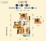 文泉・理想城邦3室2厅1卫82平方米户型图