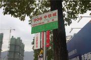 中铁城交通图