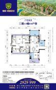 华和・南国豪苑三期5室2厅2卫136平方米户型图