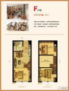 翰林世家3室2厅1卫48平方米户型图
