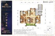 绿地卢浮公馆3期4室2厅2卫146平方米户型图