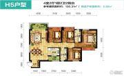 惠丰瑞城4室2厅2卫130平方米户型图