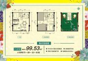 东风合运花园3室2厅1卫99平方米户型图