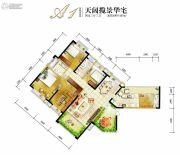 北京城建龙樾湾4室3厅3卫191平方米户型图
