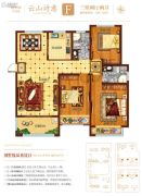 元泰・中华园2期3室2厅1卫128--135平方米户型图