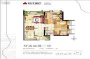 时代长岛3室2厅1卫80平方米户型图