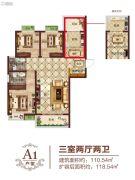 华廷四季城3室2厅2卫110平方米户型图
