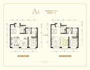 紫金府2室2厅1卫96平方米户型图