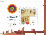 福星惠誉国际城四期悦公馆3室2厅1卫109平方米户型图