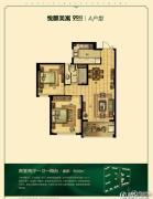 悦麒美寓2室2厅1卫0平方米户型图